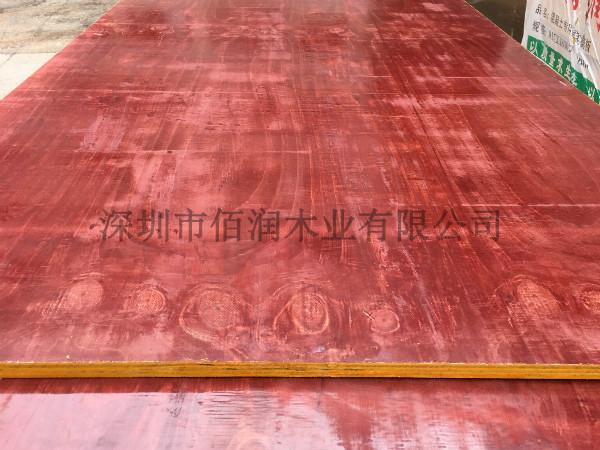 红模板-7